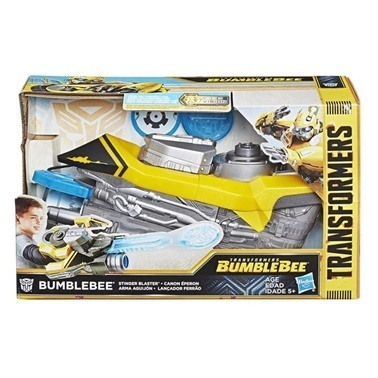 Transformers Transformers Roleplay Weapon E0852 Renkli